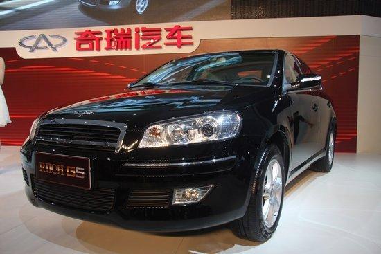 2012款瑞麒G5车展上市 售9.98-15.28万元