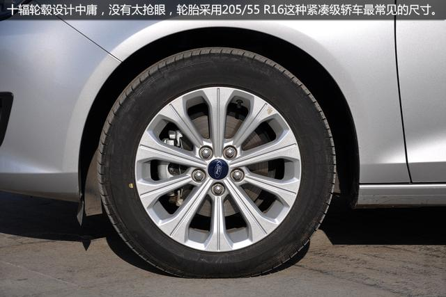 长安福特福睿斯实拍 专为中国市场打造高清图片