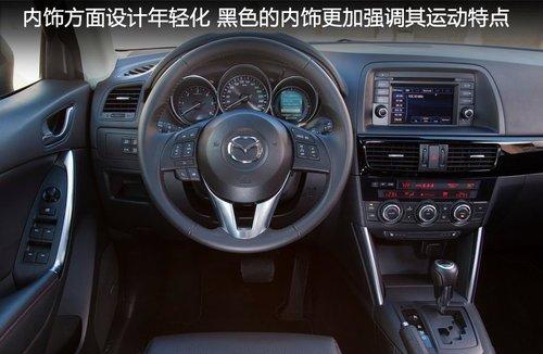 马自达CX-5七月上市 售23.38万-28.18万 -6