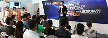 颁奖现场_2013广州车展_腾讯汽车