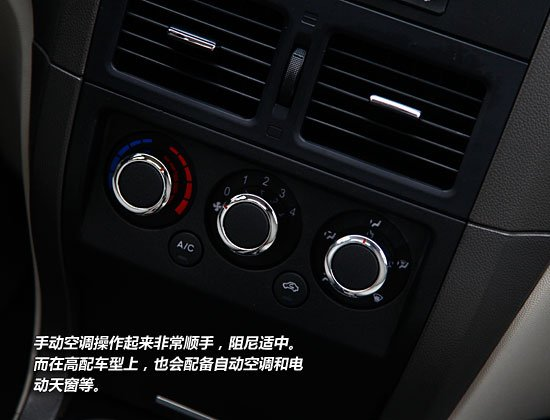 腾讯体验众泰Z200 1.5MT 突出性价比