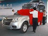长城汽车领导为新车揭幕