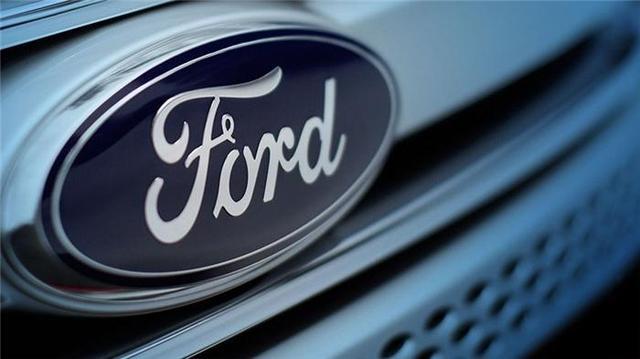 大宗商品价格上涨 福特2017年税前利润跌至84亿美元