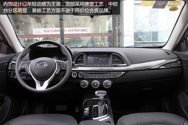 [新车实拍]广汽传祺GA6实拍 品质堪比合资