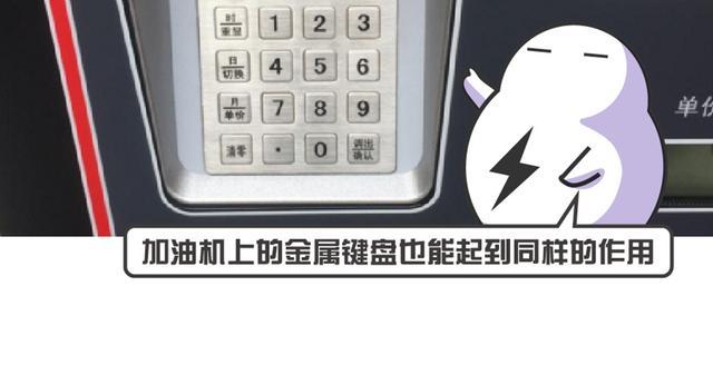 在线等答案!加油站使用手机到底会不会爆炸?