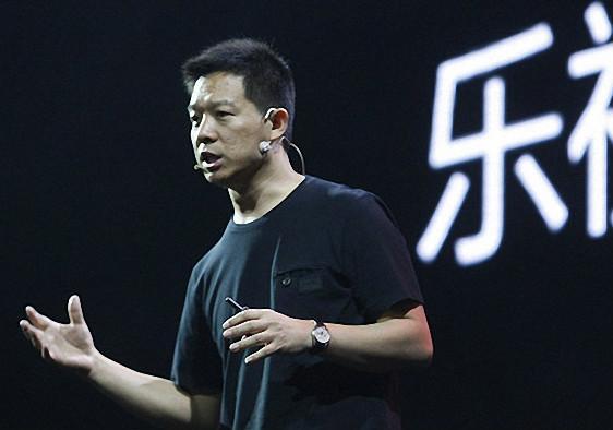 贾跃亭28亿元债务处理停滞 乐视网称直接关系公司存亡