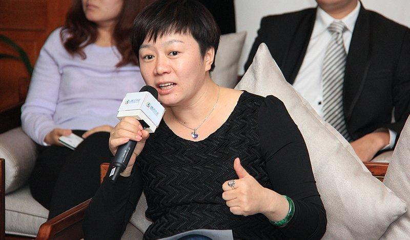 腾讯汽车总监--王秋凤发言
