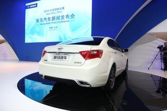 [新车解析]海马首款B级轿车亮相北京车展
