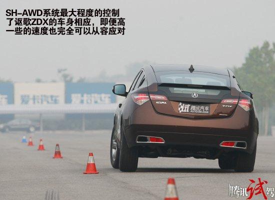 腾讯汽车测试讴歌ZDX 立志做个武状元