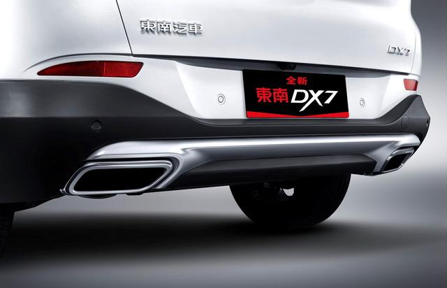 新东南DX7官图曝光 外观变时尚 动力再升级