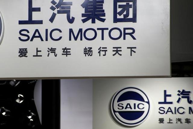 外媒:上汽集团或成为首家进军印度市场的中国车企