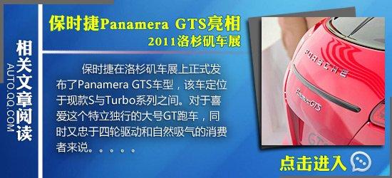保时捷改款Panamera有望北京车展首发