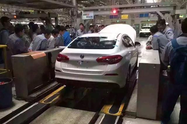 华晨中华H3实车图片曝光 定位紧凑型轿车