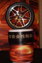 2011年度安全性车轮―固铂 ZEON RS3-S
