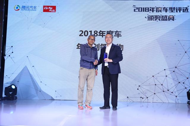 腾讯汽车&《汽车杂志》2018年度车型评选各奖项揭晓