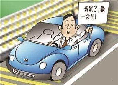 你可能還不知道的汽車使用七大誤區,你占了幾個