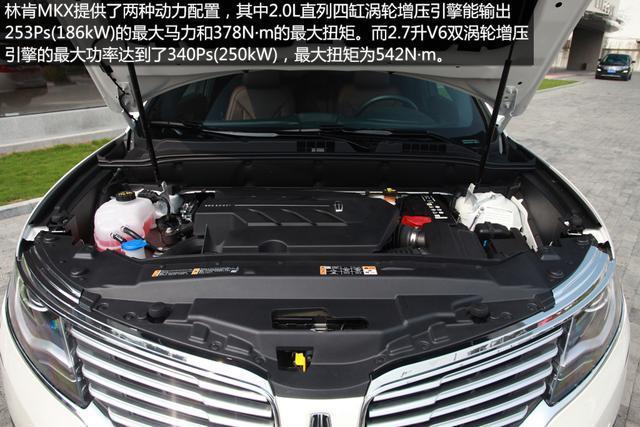 林肯MKX购车手册 推荐2.0T尊雅版