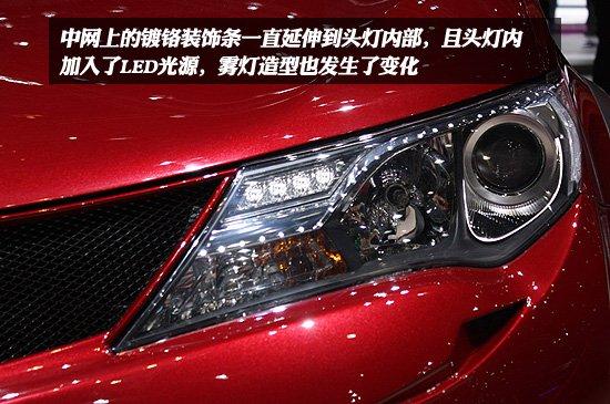 [图解新车]新一代丰田RAV4亮相日内瓦车展