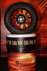 2011年度节油环保轮胎-锦湖 ECSTA LX eco