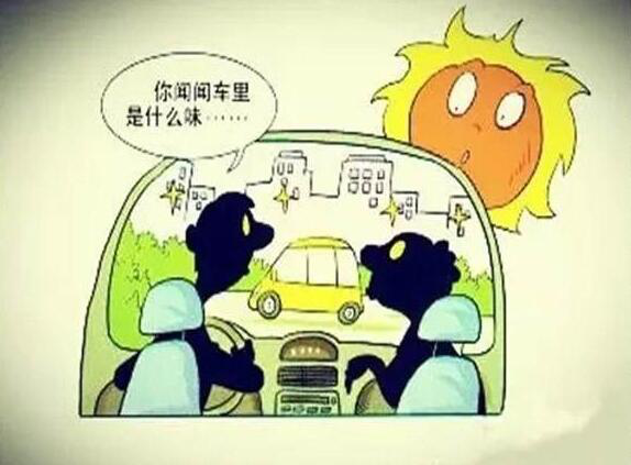 车里总是弥漫着汽油味?不怪车怪自己