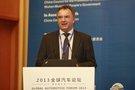 Armin:通过在东南亚设厂推动大众投资战略