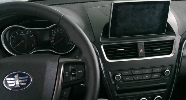 配独立式中控液晶屏 奔腾新款X80内饰曝光