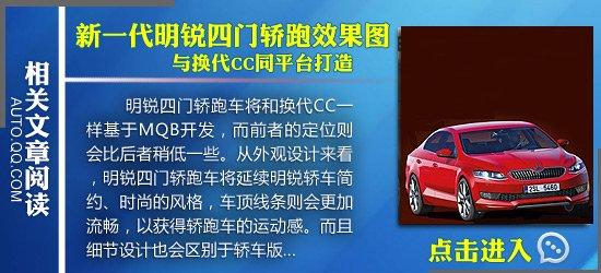 [海外面车讯]斯柯臻7座SUV效实图 不到来将国产