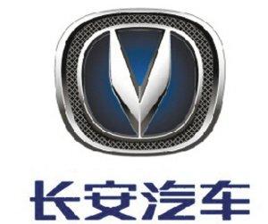 长汽发布新品牌标识 欲进军高端汽车市场