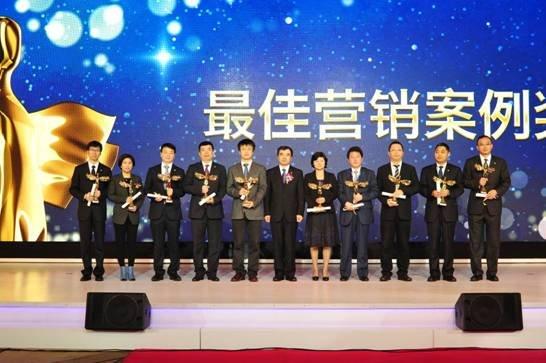 """1月25日,以""""做实,拼抢,跨越""""为主旋律的2010年度中国一汽集团营销年会在北京隆重举行"""