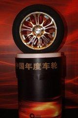 2011年度轮胎-固特异 Assurance FUEL MAX安节轮