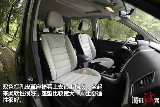 东风风行s500购车手册 推荐1.6l豪华型_汽车_腾讯网