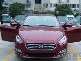菲翔红色尊享版提车回顾 高性价比家用车