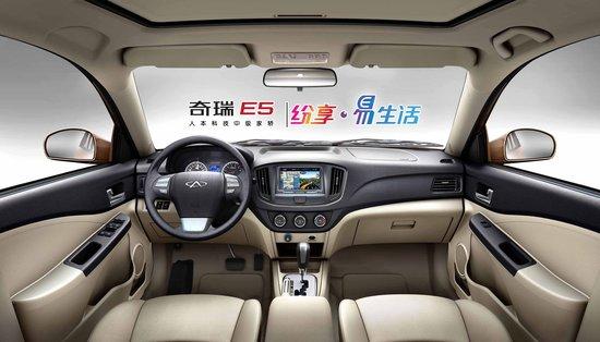 奇瑞E5自动档CVT劲刮科技风 带来全新感受