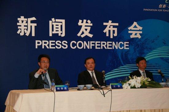 2011上海车展4月21日举行 呈现六大特点
