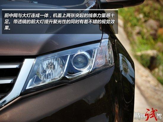 腾讯汽车试驾陆风X5 自主城市SUV新锐