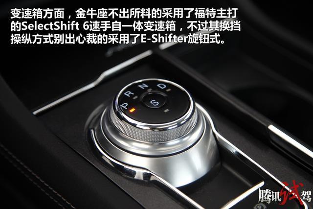 金牛座购车手册 推荐2.0T至尊及2.7T旗舰型