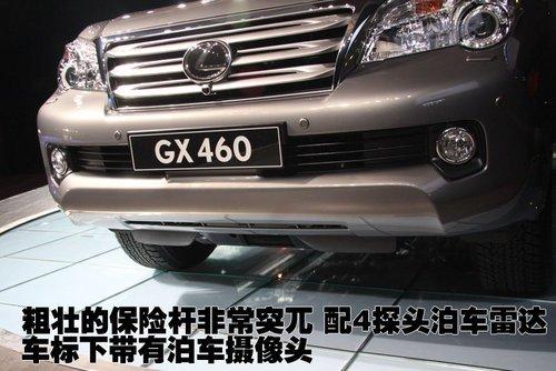 雷克萨斯GX460年底到店 提车最高加17万