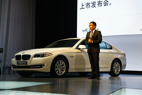 [新车上市]新款宝马5系Li上市 售42.86万起