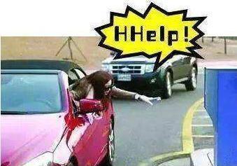 地下停车场,最不该干的7种危险行为!连老司机都认栽过