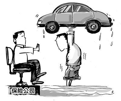 保险公司对水浸车重新启动而造成的损失不予赔偿