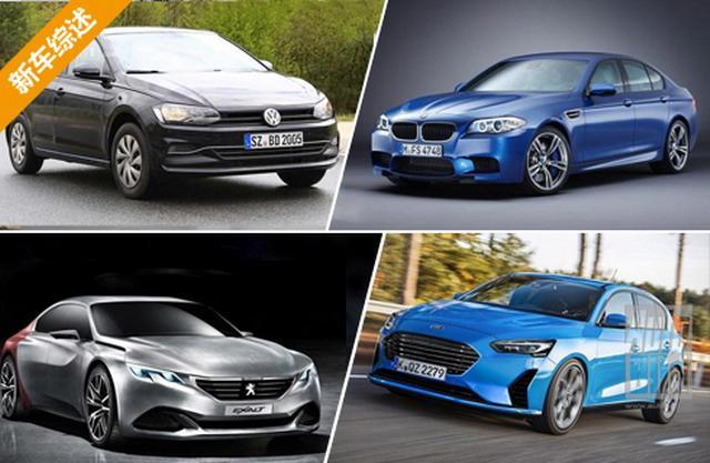 新一代POLO领衔4款全新垂直换代轿车问世
