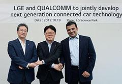 高通联合LG电子 研发互联网汽车及自动驾驶技术