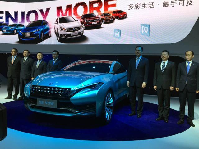 东风日产启辰vow概念车发布 跨界轿跑风格