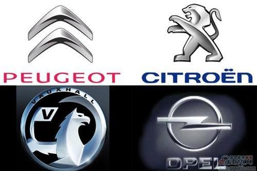 通用与标致雪铁龙深化合作 联合开发四大新车高清图片