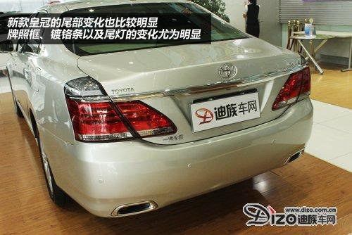 皇冠汽车电子扇电路图