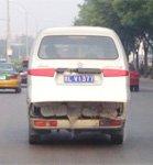 随手拍北京不文明驾驶