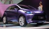 广本自主品牌理念量产车 将亮相广州车展