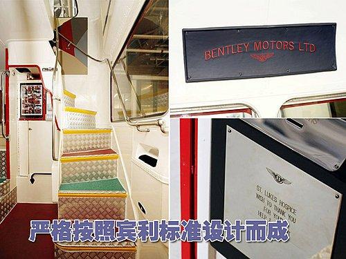 宾利汽车改装巴士 真皮装潢红色为主色调