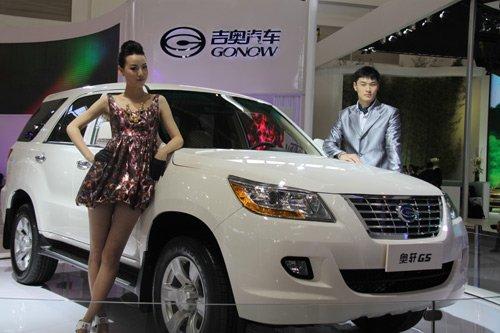 吉奥三系产品亮相车展 高端SUV成亮点