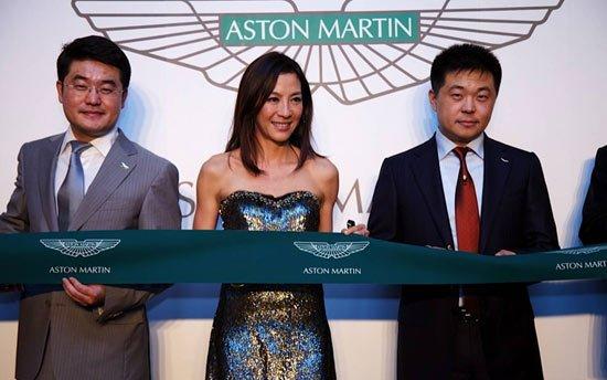 阿斯顿•马丁广州展厅开幕 Virage上海首发